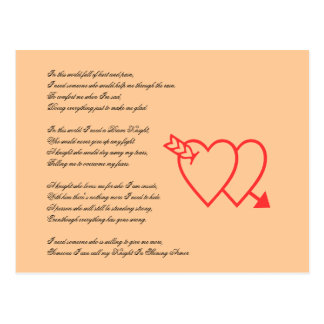 I need a knight Valentines Day Love poem Post Card