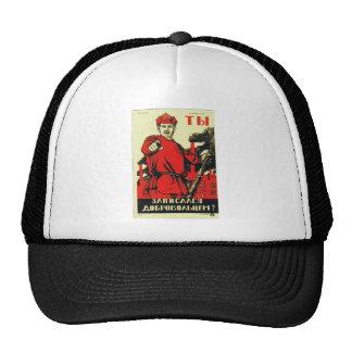 i need you trucker hats