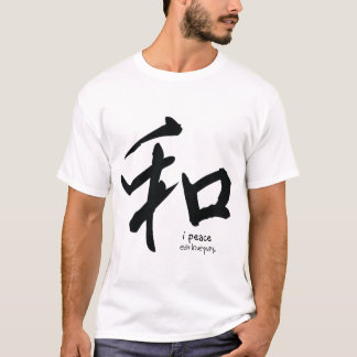 i peace black - eat love pray t-shirts