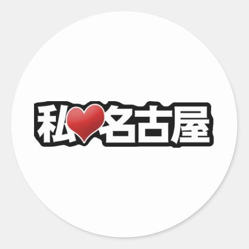 I pegatina de Nagoya del corazón
