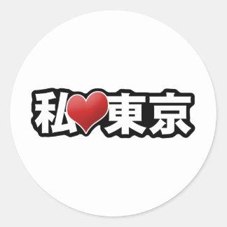 I pegatina de Tokio del corazón