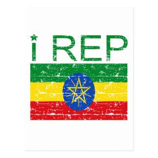 I rep Ethiopia Postcard