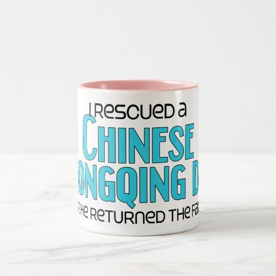 I Rescued a Chinese Chongqing Dog (Male Dog) Two-Tone Coffee Mug