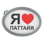 I ruso del ~ de Pattaya del corazón [amor] [Паттай Hebillas Cinturon