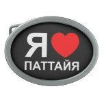 I ruso del ~ de Pattaya del corazón [amor] [Паттай Hebilla Cinturon Oval