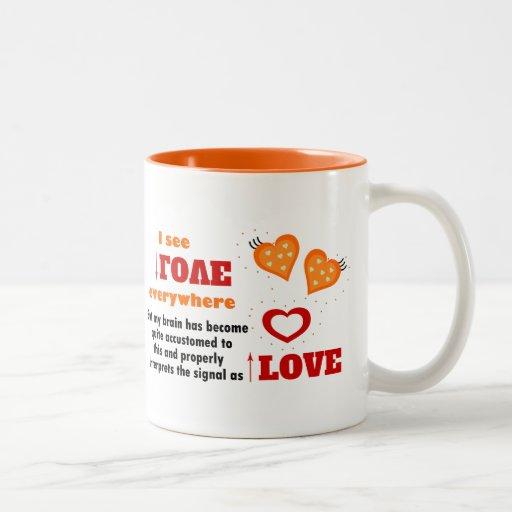 I see love everywhere mugs