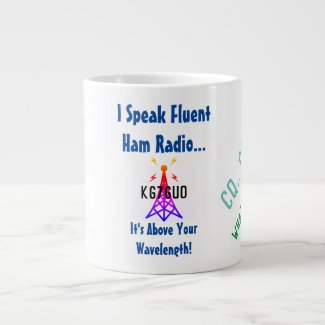 I Speak Ham Radio Coffee Mug