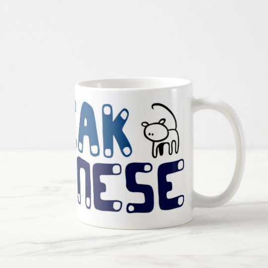 I speak Meownese Coffee Mug