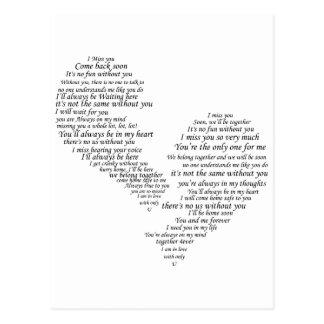 I Srta. You - corazón separado roto Postal