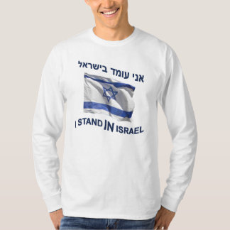 I Stand In Israel T-Shirt