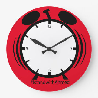 I stand with Ahmed Wall Clocks