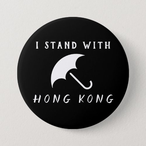 I Stand With Hong Kong Button