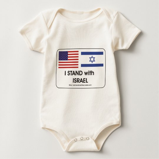 I stand with Irael Baby Bodysuit