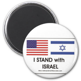 I stand with Irael Magnet
