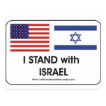 I stand with Irael Post Cards