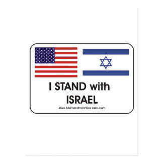 I stand with Irael Postcard