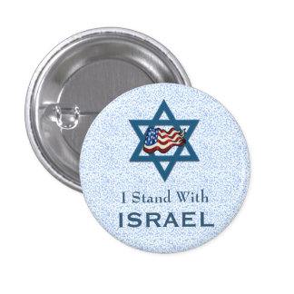 I Stand With Israel 1 Inch Round Button