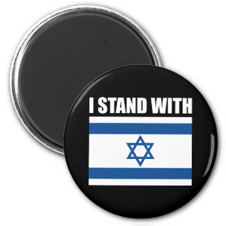 I Stand With Israel 2 Inch Round Magnet