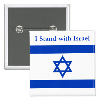 I Stand With Israel 2 Inch Square Button