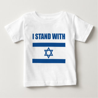I Stand With Israel Baby T-Shirt