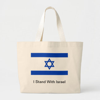 I Stand With Israel Tote Bags