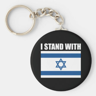 I Stand With Israel Basic Round Button Keychain