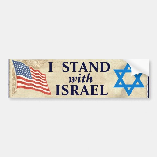 """""""I Stand with Israel"""" Bumper Sticker"""
