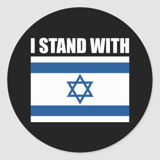 I Stand With Israel Classic Round Sticker