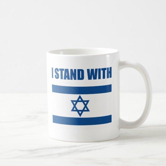 I Stand With Israel Coffee Mug