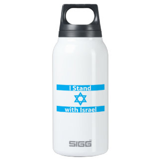 I Stand with Israel Flag SIGG Thermo 0.3L Insulated Bottle