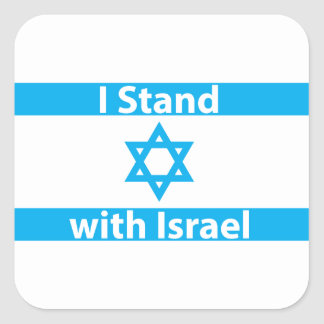 I Stand with Israel Flag Square Sticker