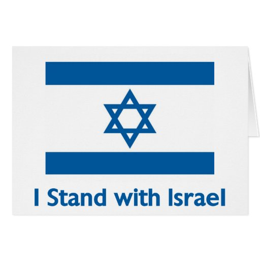 I Stand With Israel Gifts and Tees Greeting Card