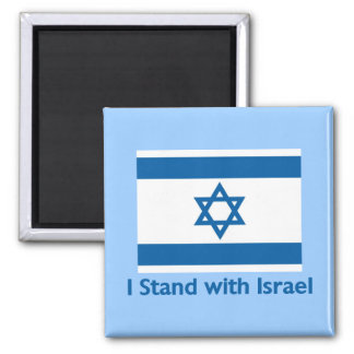 I Stand With Israel Gifts and Tees Magnet