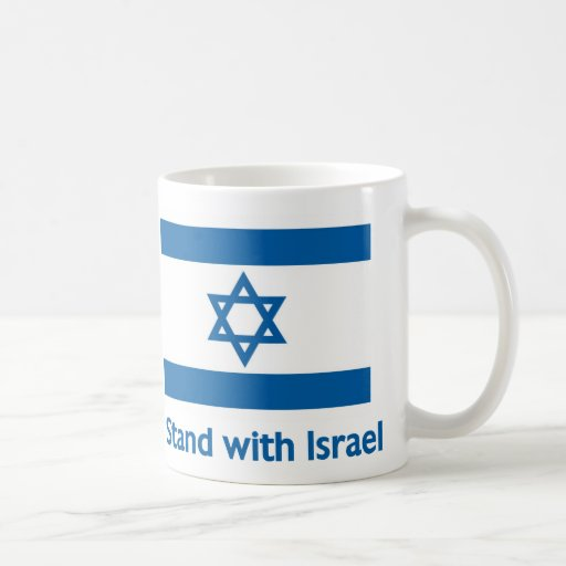 I Stand With Israel Gifts and Tees Classic White Coffee Mug