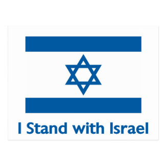 I Stand With Israel Gifts and Tees Postcard