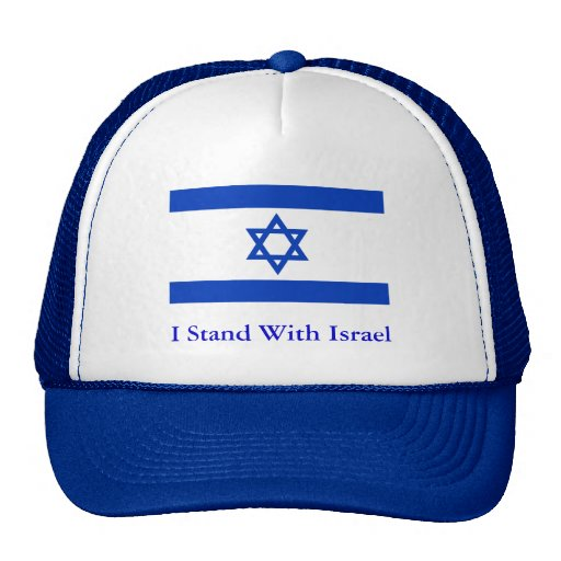 I Stand With Israel Mesh Hat