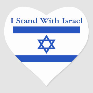 I Stand With Israel Heart Sticker