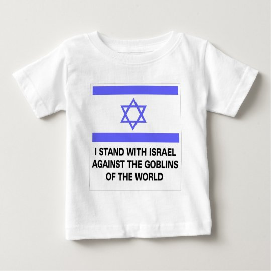 I stand with Israel.jpg Baby T-Shirt