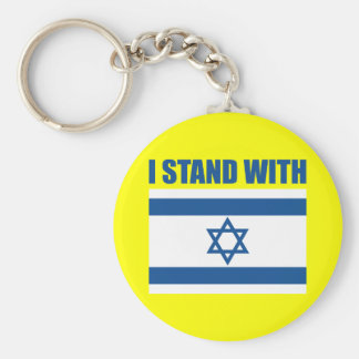 I Stand With Israel Key Chains