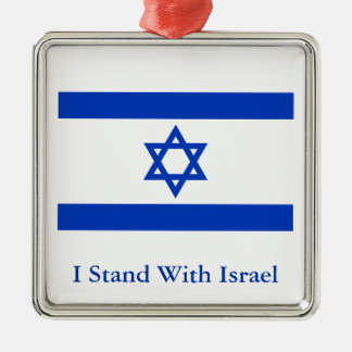 I Stand With Israel Metal Ornament