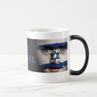 """""""I stand with Israel"""" Morphing Mug"""