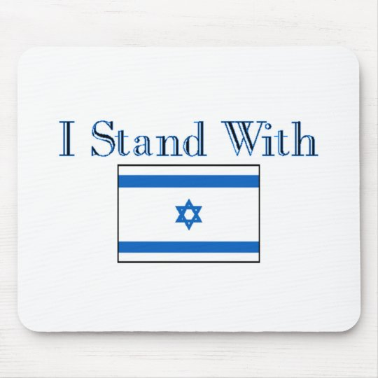 I Stand with Israel Mouse Pad