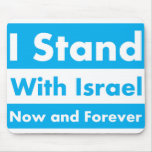 I Stand With Israel Now and Forever. Mousepads