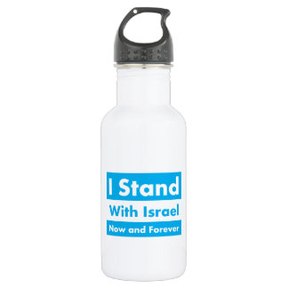 I Stand With Israel Now and Forever. 18oz Water Bottle