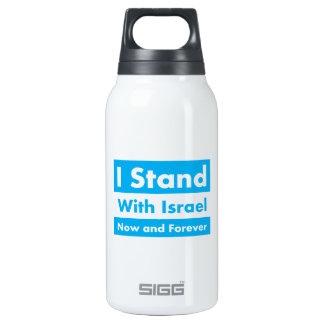 I Stand With Israel Now and Forever. SIGG Thermo 0.3L Insulated Bottle