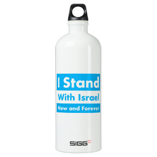 I Stand With Israel Now and Forever. SIGG Traveler 1.0L Water Bottle