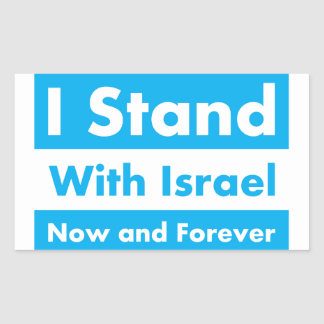 I Stand With Israel Now and Forever. Sticker