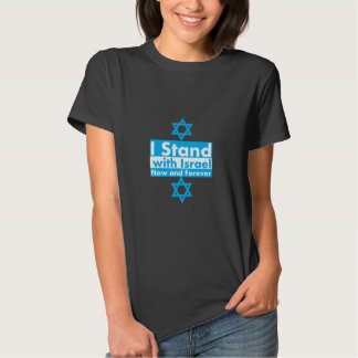 I Stand With Israel Now and Forever T-Shirt