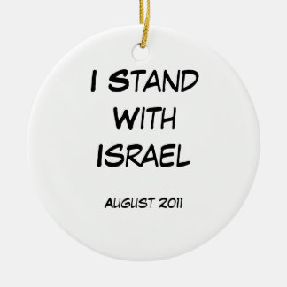 I Stand With Israel Ornament