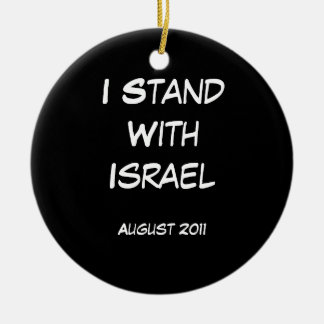 I Stand With Israel Christmas Ornaments